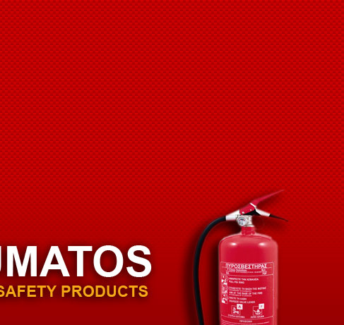 GIAKOUMATOS - Fire Fighting & Safety Products